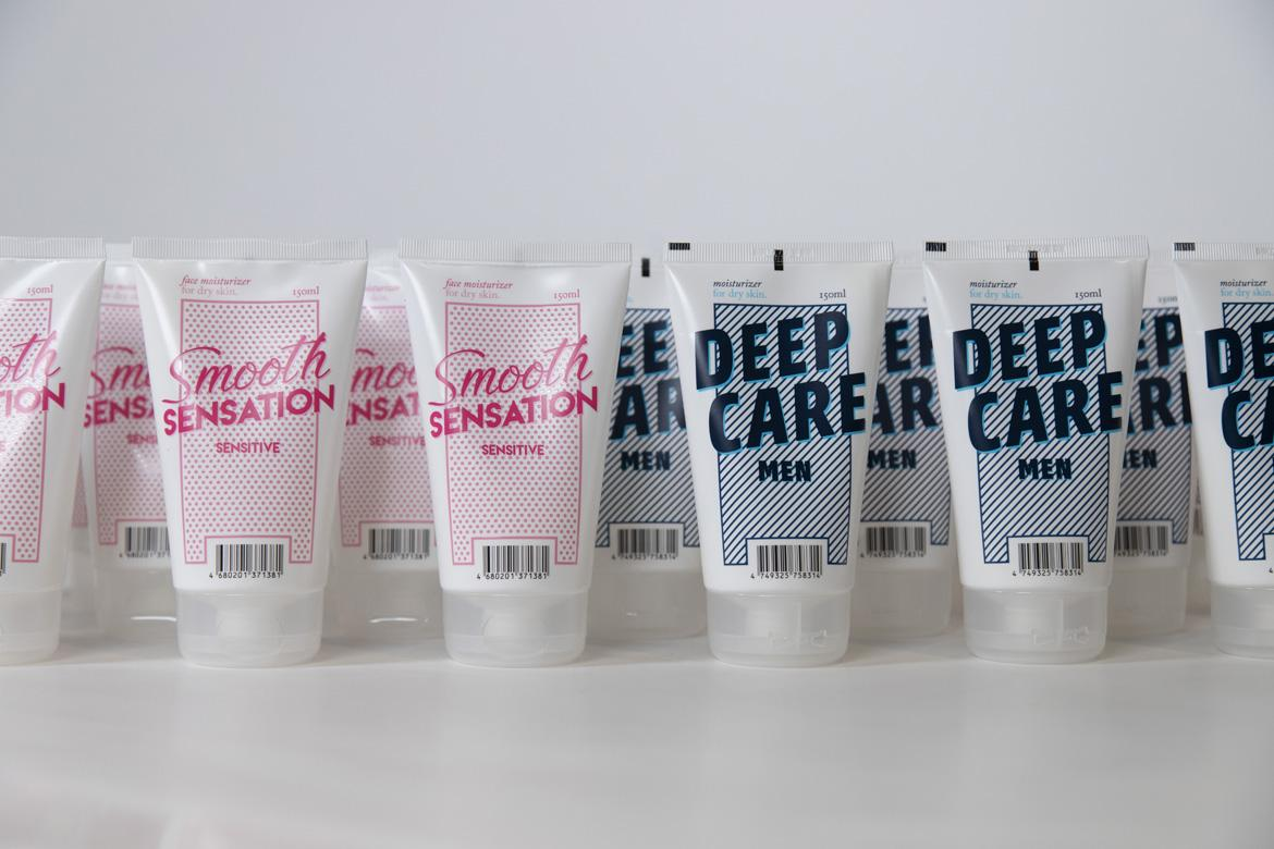 Pink Tax: Equalicare Deep Care + Smooth Sensation mit mehreren Tuben (1170)